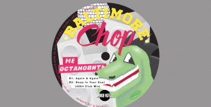 Baltimore Chop – Deep In Your Soul (4004 Club Remix) – LV Premier