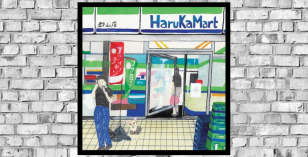 Haruka Salt – Diamond Castle feat. Toribio