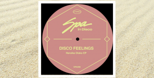 LV Premier – Disco Feelings – Alphonse [Spa In Disco] + EP Review