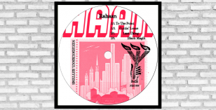 LV Premier – Rahaan – Black Magik [Neighboursoul Rhythms]