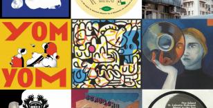 Le Visiteur Selects – Vinyl Heat January 2021 – Juno Records